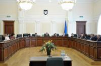 Высший совет правосудия уволил 17 судей