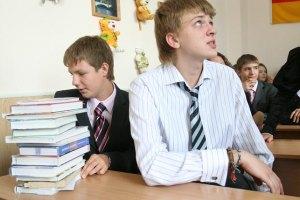 Табачник разрешил школам выбирать язык учебников