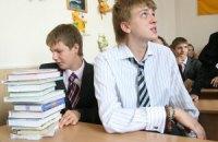 В Одессе двуязычных школ лишь 8
