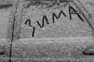 1 января в Киеве потеплеет до нуля градусов
