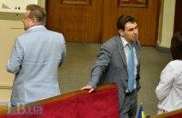 Черненко пояснив, чому затягується призначення ЦВК