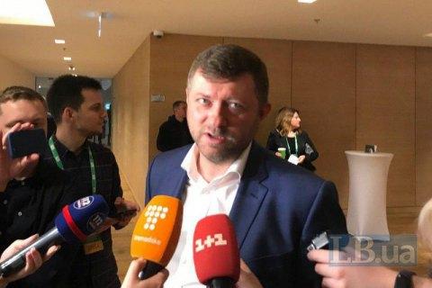 """В """"Слуге народа"""" подтвердили, что местные выборы могут пройти весной"""