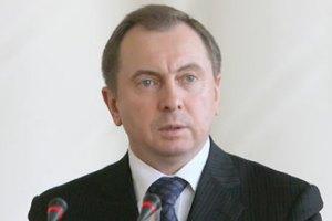 Керівником білоруського МЗС став невиїзний чиновник