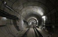 Метро в Дніпропетровську обіцяють добудувати за чотири роки