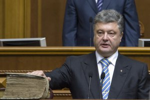 Порошенко приказал провести парад в Киеве и Одессе 24 августа