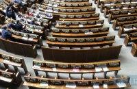 Рада попробует включить закон о создании ВАКС в повестку дня 21 июня