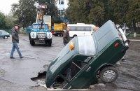 """В Сквире автомобиль """"утонул"""" в яме на проезжей части дороги"""