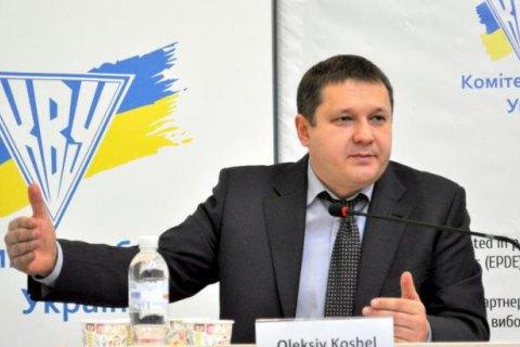 Один голос на виборах Насірову обійшовся в тисячу гривень, Смешкові - в 4 гривні