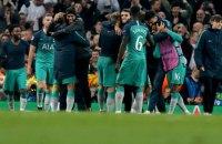 """""""Манчестер Сіті"""" і """"Тоттенгем"""" видали найбожевільніший матч плей-оф Ліги чемпіонів (оновлено)"""