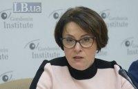 Южаніна запропонувала ввести державне регулювання цін на тести