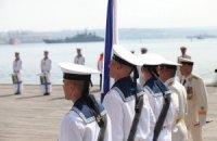 Україна опротестувала денонсацію угод щодо Чорноморськогу флоту