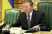 Кучма: национализация предприятий Донбасса ДНР приведет к гибели региона