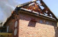 Боевики обстреляли поселок зажигательными патронами