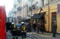 В кафе на Михайловской в центре Киева произошел пожар