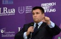 Климкин: Донбасс обязательно вернется в Украину