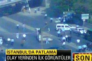 В Стамбуле - взрыв, ранены семь человек