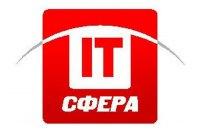 СБУ обшукала львівську IT-компанію