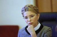 Тимошенко на Мюнхенской конференции выступила против гибридного мира