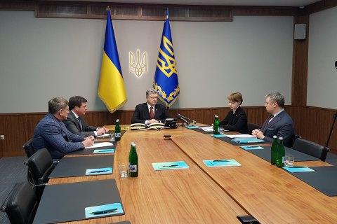 """Порошенко скликав нараду через рішення """"Газпрому"""" розірвати газові контракти"""