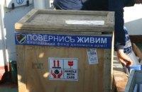 """""""Вернись живым"""" начинает снимать видео о войне на Донбассе"""