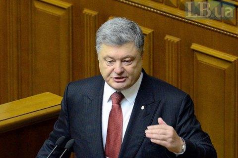 Порошенко вызовут надопрос поделу огосизмене Януковича