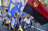У поліції назвали кількість учасників акцій у Києві