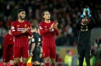 """""""Ліверпуль"""" рівно рік не програє в Англійській Прем'єр-лізі"""