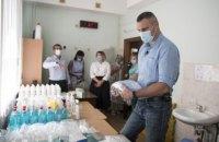 Кличко почав перевіряти готовність столичних шкіл до нового навчального року