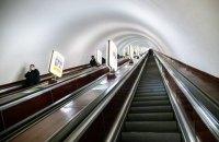 """На станції метро """"Майдан Незалежності"""" закінчили ремонт ескалаторів"""