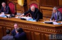 После восьмого провального голосования Рыбак закрыл заседание Рады