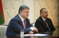 Порошенко и Алиев не стали использовать русский язык на пресс-конференции