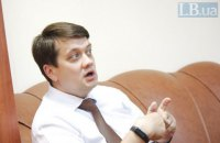 """Разумков упевнений, що Кравчук """"буде більш ніж корисним у Мінському процесі"""""""