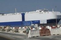 Нетаньягу заявив, що Іран відповідальний за атаку ізраїльского судна в Перській затоці
