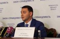 ВАКС призначив експрокурору Одеської області заставу 2,6 млн гривень