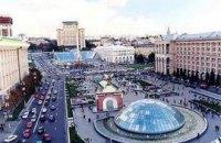 Архитектор: собираться на Майдане немодно