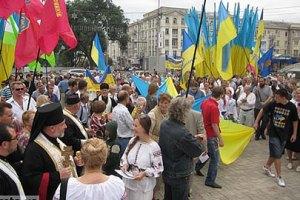 В Донецке оппозиция митингует вопреки запрету суда