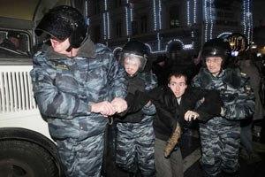 Накануне в Москве были задержаны около 600 человек