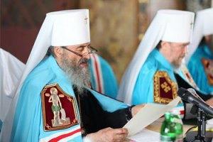 Предстоятелем УПЦ МП обрали митрополита Онуфрія