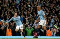 """Манчестер Сити"" повторил рекорд чемпионата Англии 129-летней давности"