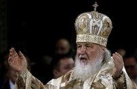 Патриарх Кирилл разрешил богослужения на русском языке