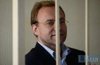 Прокурор просить для Волги 6 років в'язниці з конфіскацією
