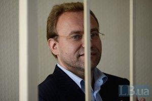 Волга выступит с последним словом 18 сентября