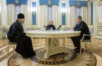 Порошенко попросив УПЦ МП допомогти з поверненням політв'язнів з Росії