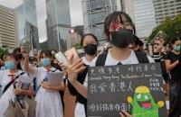 У Гонконзі діти з 6 років вивчатимуть скандальний закон про нацбезпеку