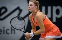 Ястремская прокомментировала решение САS отклонить ее апелляцию на временное отстранение от соревнований