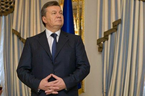 Суд відмовив Януковичу в апеляції на заочне розслідування