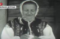 Во Львове нашли фильм первого украинского кинохудожника Галичины про гуцулов