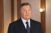 Рахунки Януковича у Швейцарії зможуть лишатися замороженими ще три роки