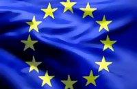 Страны ЕС не допустят падения евро