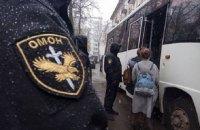 ОБСЕ осудила разгон демонстрантов на День Воли в Беларуси